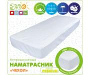 ЧЕХОЛ PREMIUM - водонепроницаемый наматрасник  ТМ ЭКО-ПУПС