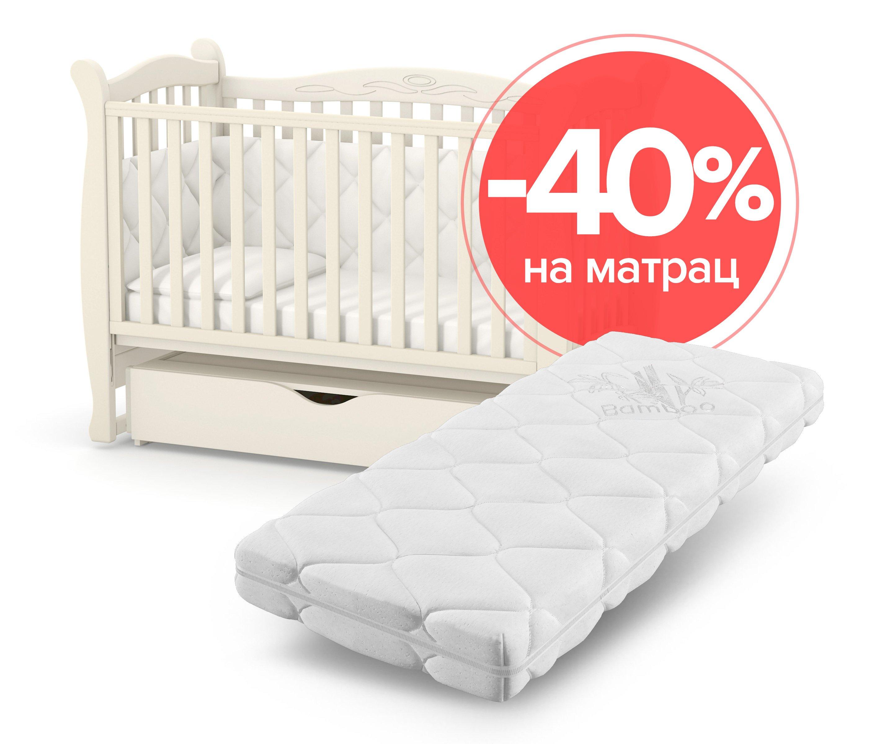 КОМПЛЕКТ:  ліжечко СОНЯ ЛД 15 - ТМ ВЕРЕС + матрацик