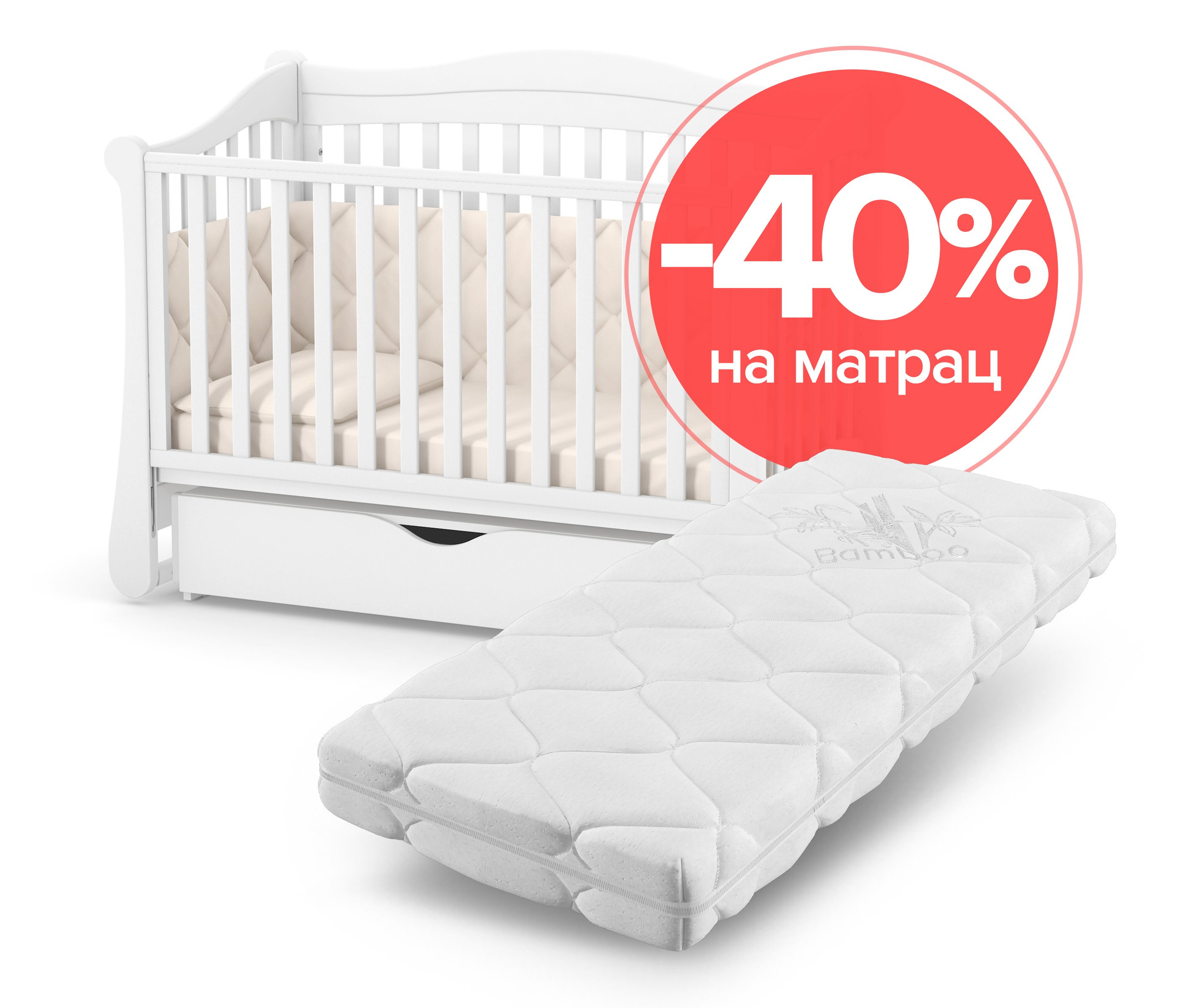 КОМПЛЕКТ:  кроватка СОНЯ ЛД 18 + матрасик