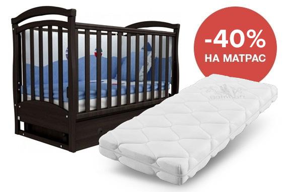 КОМПЛЕКТ:  ліжечко СОНЯ ЛД 6 - ТМ ВЕРЕС + матрацик