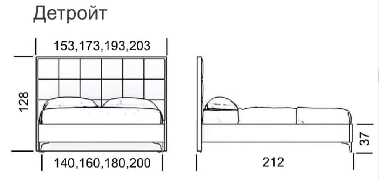 Купить Кровать Детройт Green Sofa николаев украина vamnado