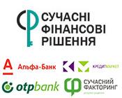 Рассрочка от «Современные финансовые решения»